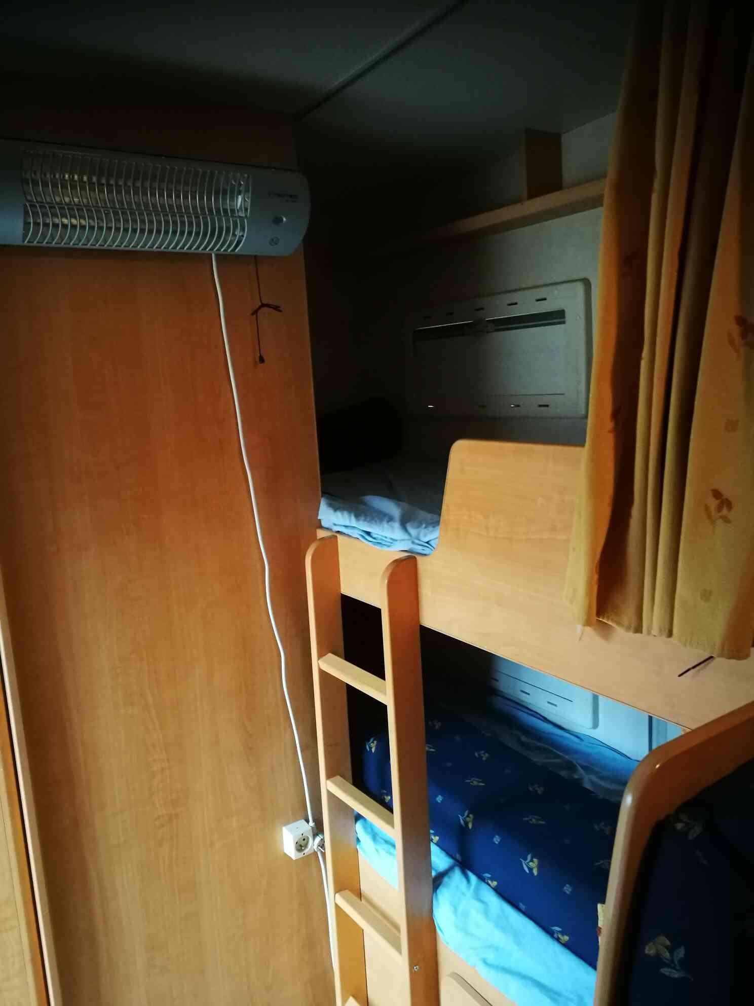 camping-car CHALLENGER 151  intérieur / autre couchage